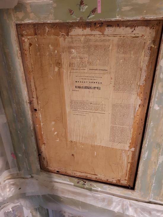 Старинный выпуск «Тульских ведомостей» обнаружили в туалетной комнате санкт-петербургского дворца