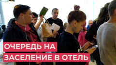 Пробки и очереди: как начался курортный сезон в Сочи
