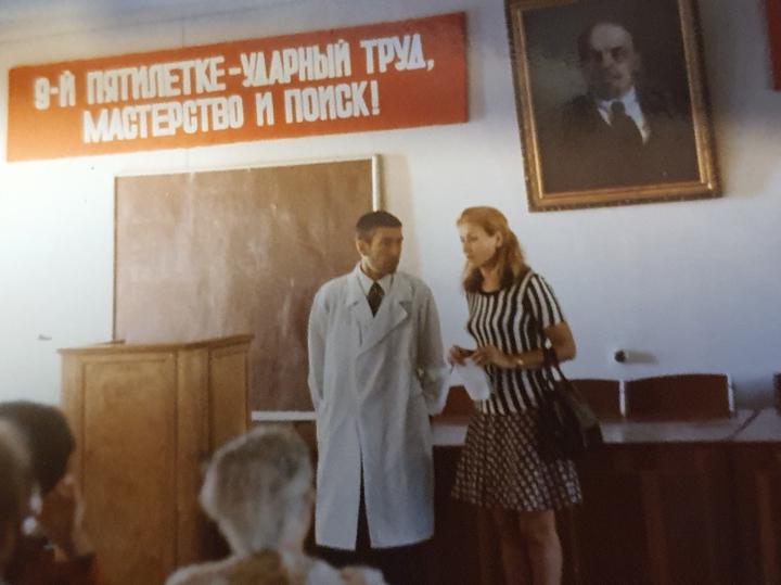 Гид рассказала о запретной любви с иностранцами времен СССР