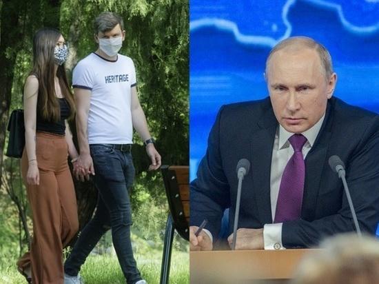 Эксперты сосчитали предотвращенные смерти от коронавируса в России