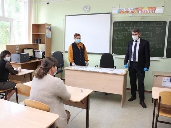 Олег Николаев проверил готовность пункта проведения ЕГЭ в Чебоксарах