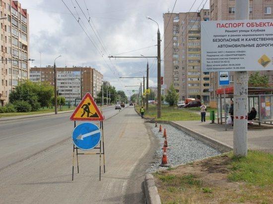 В Ижевске начнут ремонт улицы Клубной