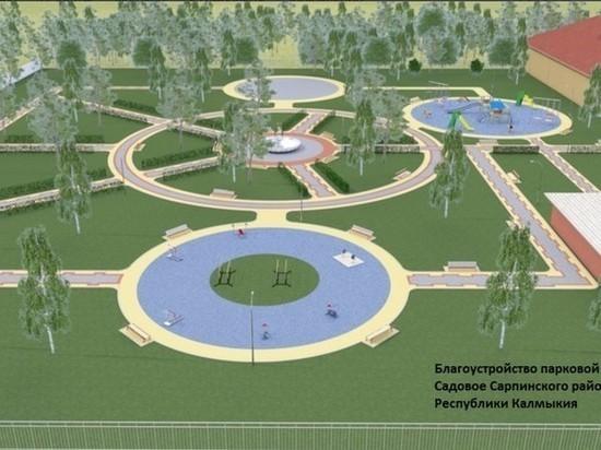 В калмыцком райцентре идет благоустройство парковой зоны