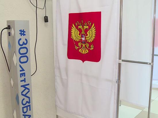 На кузбасских избирательных участках установили УФ-бактерицидные рециркуляторы