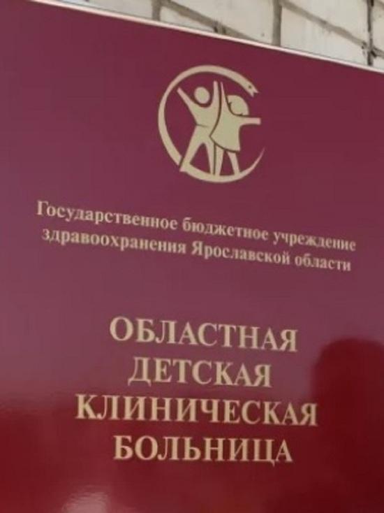 В областной детской больнице в Ярославле выявлен коронавирус