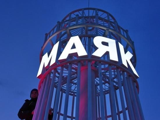 О второй очереди строительства парка «Маяк» депутату Госдумы Оксане Бондарь в ходе личной встречи рассказал мэр Магадана Юрий Гришан