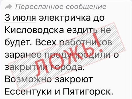 Губернатор опроверг слухи о закрытии аэропорта на Кавминводах