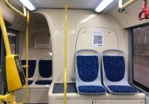 В Твери подешевеет проезд в общественном транспорте