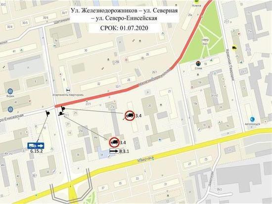 Грузовикам навсегда запретят заезжать на Железнодорожников со стороны Северной