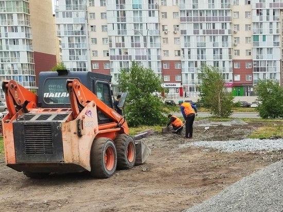 Мэр Кемерова рассказал о строительстве нового скейт-парка на Радуге