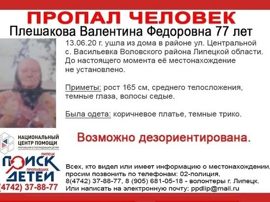 Липецкие волонтёры уже 17 дней ищут дезориентированную старушку