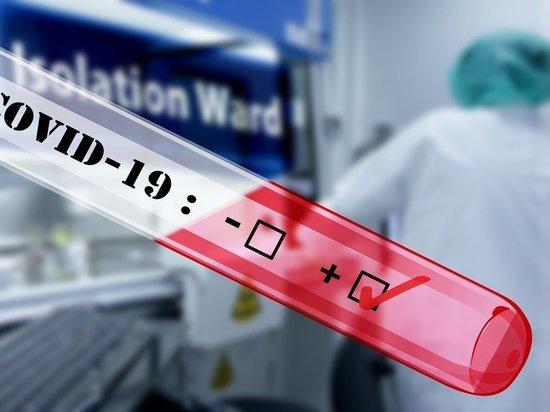 В Татарстане выявлен 41 новый случай заражения коронавирусом