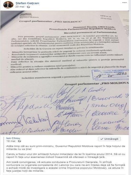 Гацкан, обвинявший Канду в краже миллиарда, вступил в… Pro Moldova