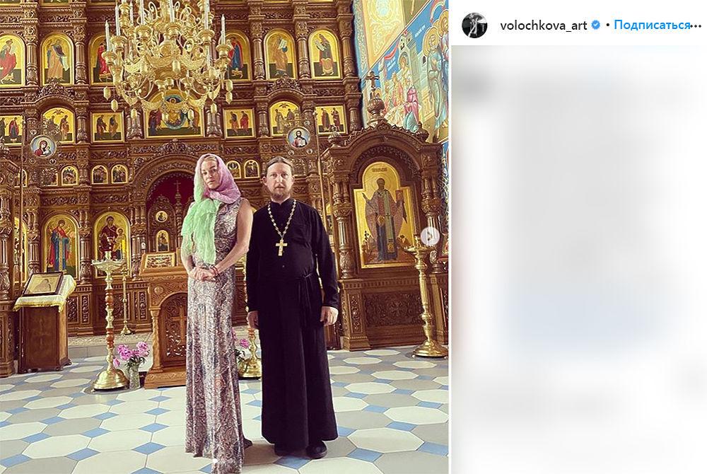 Волочкова опубликовала кадры скандальной поездки в Дивеево: фотокомпромат