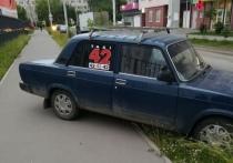В Иваново машину дерзкого таксиста забрали на штрафстоянку