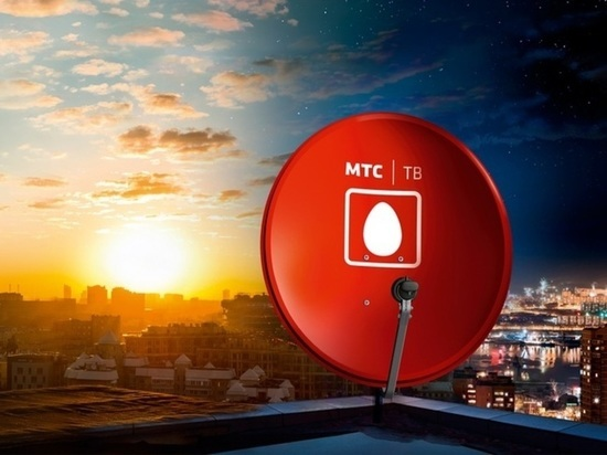 МТС: в Карачаево-Черкесии на самоизоляции чаще смотрели спутниковое ТВ