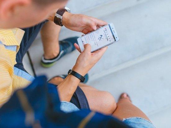 Чем грозит включенный Wi-Fi и геолокация в мобильном телефоне
