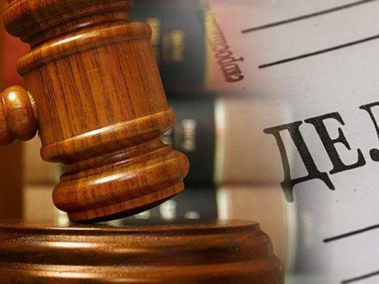 Москвичей осудят за попытку подкупа рязанского полицейского