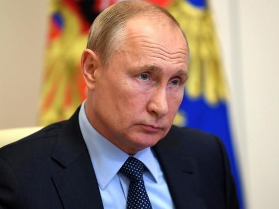Обращение президента Путина: онлайн-трансляция