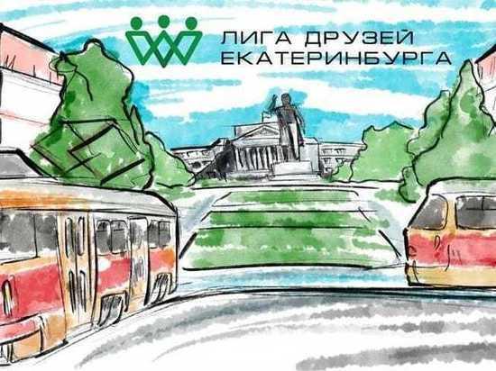 В Екатеринбурге снимут комедию с участием Боярского, Рожкова и Дроздова