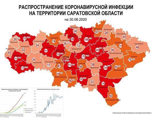 Опубликована актуальная карта распространения коронавируса в Саратовской области