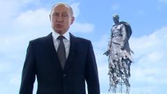 Путин обратился к россиянам из Ржева