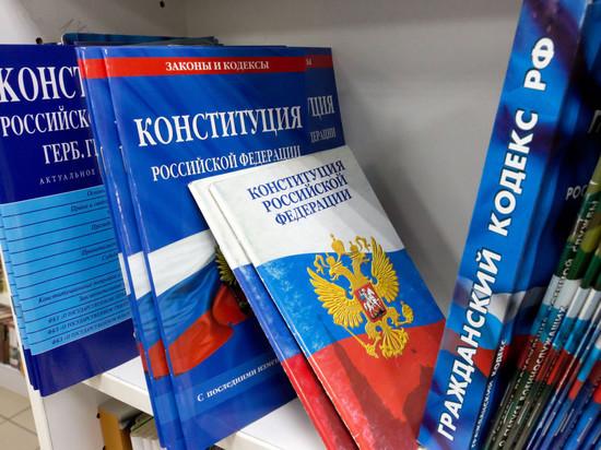Южноуральская молодежь активно голосует по поправкам в Конституцию РФ