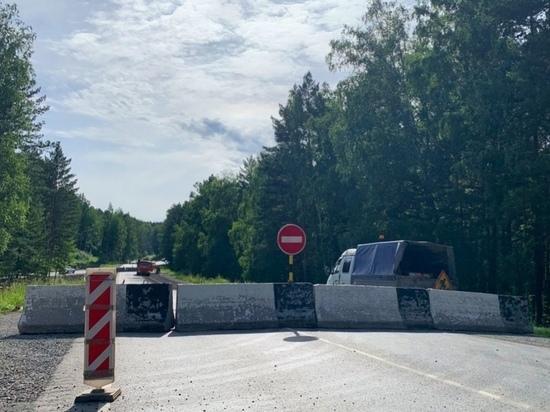 Под Красноярском перекрыли участок трассы до Дивногорска