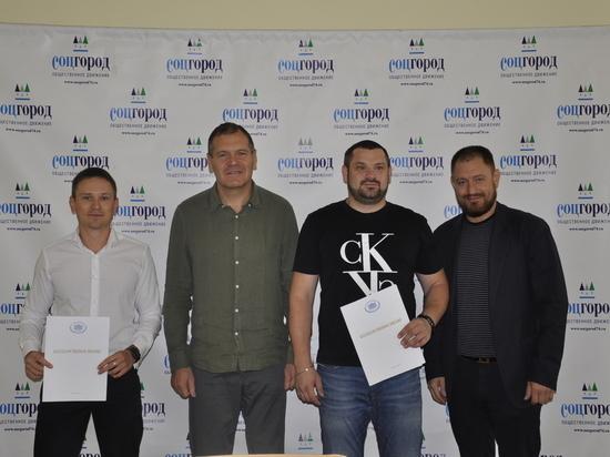 Депутат Госдумы Андрей Барышев поблагодарил предпринимателей Южного Урала за благотворительность