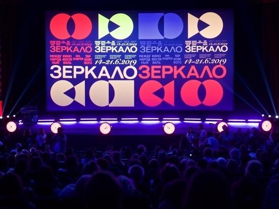 Сегодня в Ивановской области завершится кинофестиваль «Зеркало»