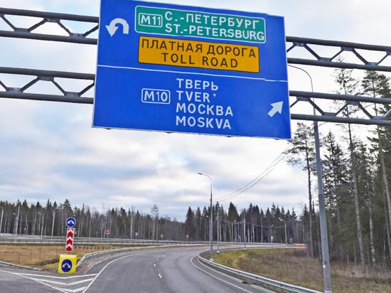 Подорожал проезд из Москвы в Санкт-Петербург по трассе М-11