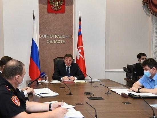 В Волгоградской области усилят меры безопасности