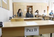 Кубанские выпускники начнут сдавать ЕГЭ с 3 июля