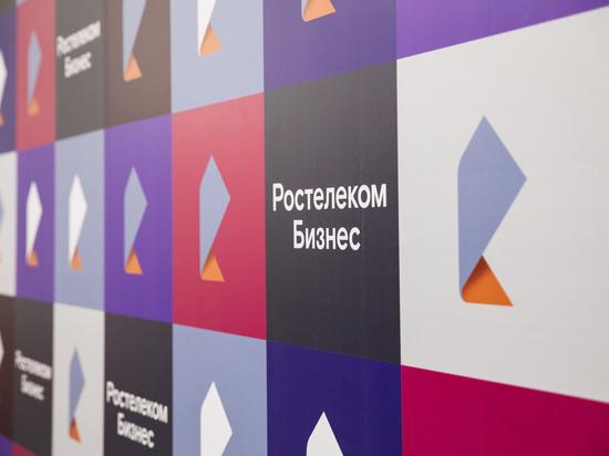 Рязанские бизнесмены подключили около 1,5 тысяч мобильных номеров «Ростелекома»