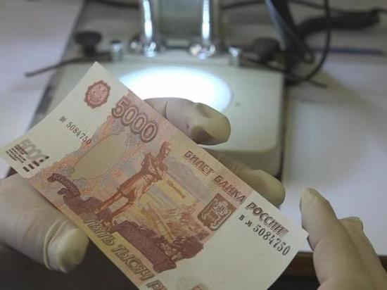 На Кубани растёт количество фальшивых денег