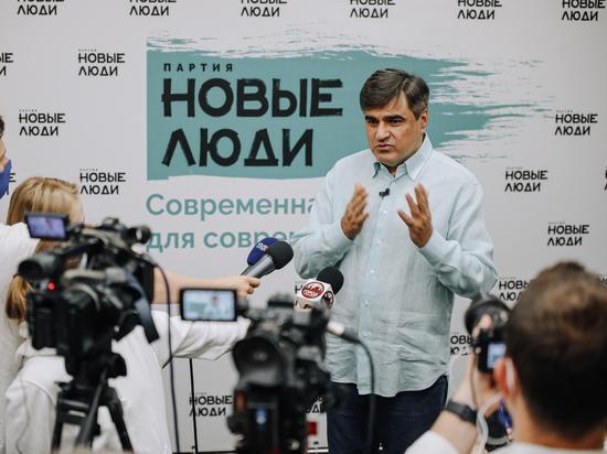 «Новые люди» выдвинули кандидатов в Рязанскую облдуму