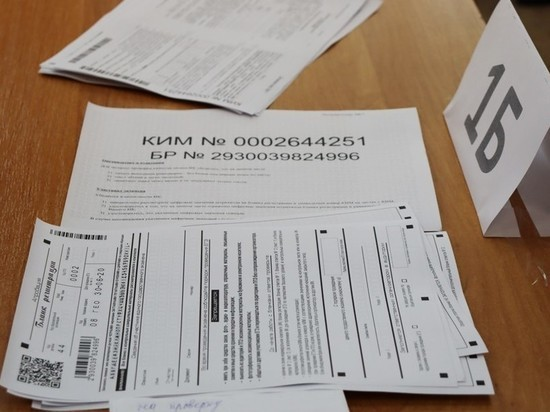 В Костромской области прошли предварительные пробные экзамены без присутствия выпускников