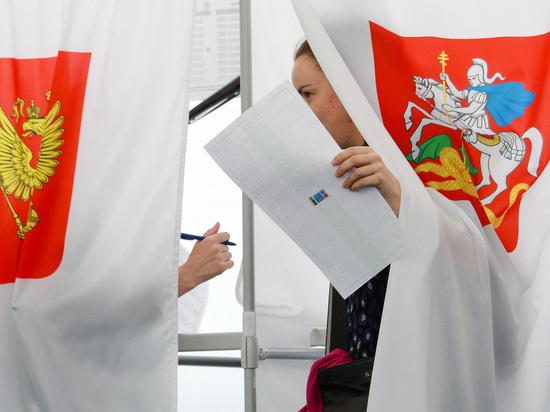 Онлайн-голосование по поправкам к Конституции завершилось