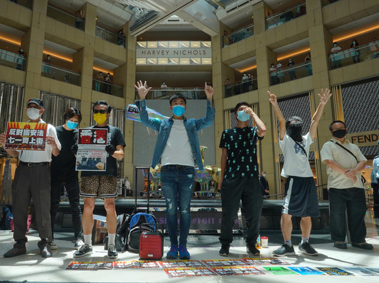«Конец старого Гонконга»: какое наказание ждет нарушителей принятого Китаем закона