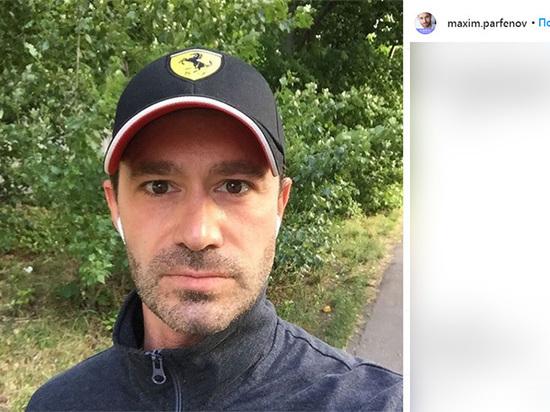Друзья рассказали о погибшем актере Максиме Парфенове: ничто не предвещало трагедии