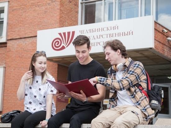 В Челябинском государственном университете рассказали, какие карьерные перспективы ждут будущих математиков.