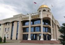 МВД Ингушетии прокомментировало акцию протеста у здания правительства