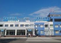 Пассажиропоток аэропорта Калуга снизился на 4%