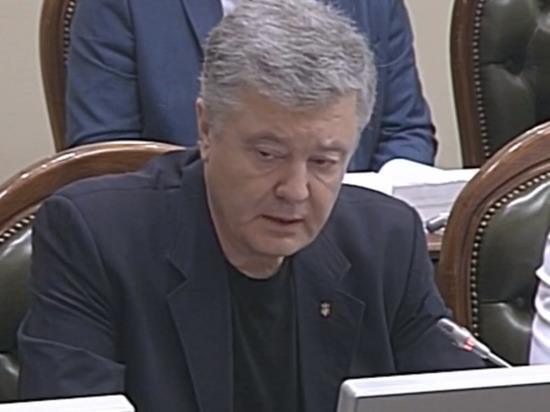 «Вместо хлеба – попкорн»: Порошенко заявил, что против него возбудили 24 дела