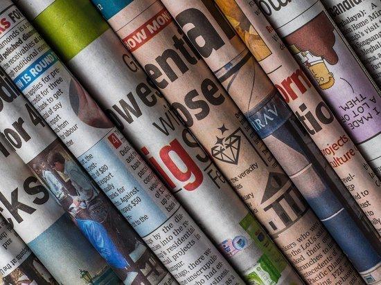 Китай ввел ограничения на работу ряда американских СМИ