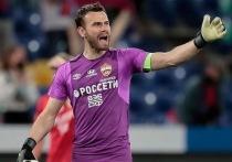 Акинфеев вошел в топ-6 вратарей мира по числу