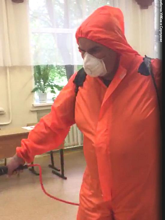 Дезинфекция УИКов в Серпухове осуществляется планово