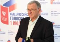 На Ямале по поправкам в Конституцию проголосовали почти 300 тыс. человек