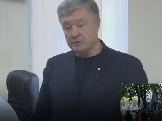 Порошенко попросил Зеленского посадить себя в тюрьму: «Не надо откладывать»