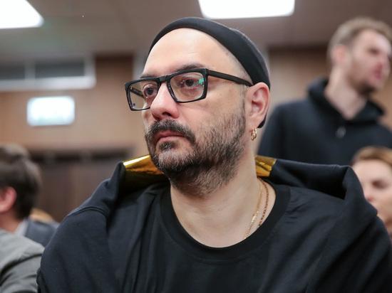 Режиссер Серебренников пообещал не покидать Россию, пока не выплатит штраф